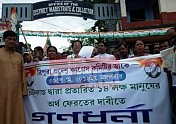 Tripura Congress expanded Chit-fund protest at Unakoti Dist. : 'If Manik Sarkar had a clean image then why no arrest of Rose valley culprits?, Birajit Sinha talks to TIWN